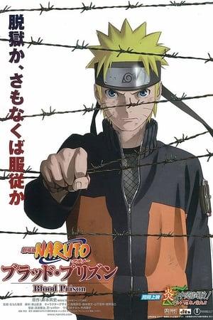 Naruto Shippuuden Movie 5 előzetes