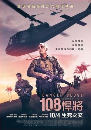 Fenyegető veszély: A Long Tan-i csata poszter