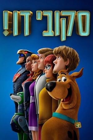 Scooby! poszter