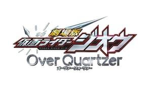 Kamen Rider Zi-O the Movie: Over Quartzer! háttérkép