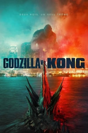 Godzilla Kong ellen poszter