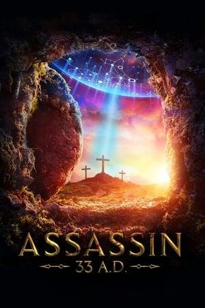 Assassin 33 A.D. előzetes