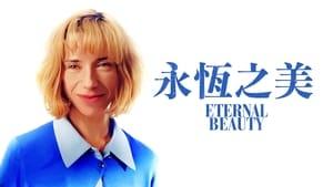 Örök szépség háttérkép