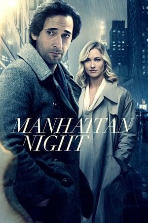 Manhattan Night előzetes