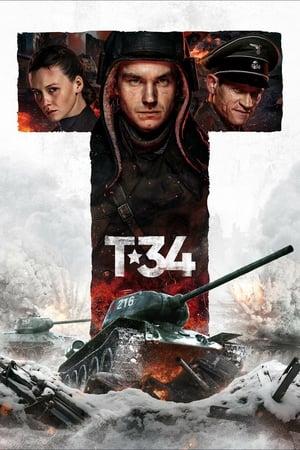 T-34 előzetes