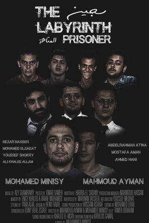 سجين المتاهة előzetes
