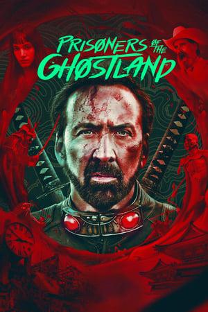 Prisoners of the Ghostland előzetes