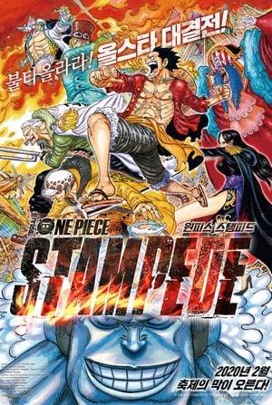 One Piece: Hajsza poszter