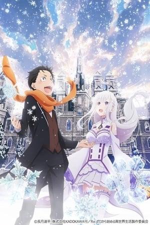Re: Zero kara Hajimeru Isekai Seikatsu - Memory Snow poszter