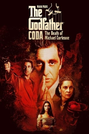 The Godfather, Coda: The Death of Michael Corleone előzetes