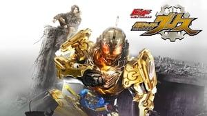 Kamen Rider Build NEW WORLD: Kamen Rider Grease háttérkép