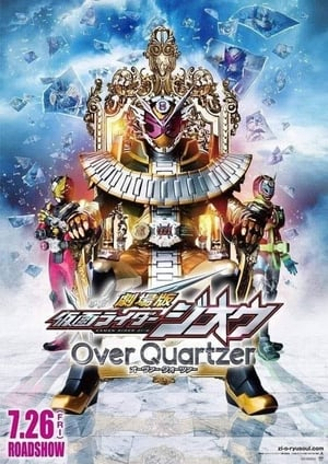 Kamen Rider Zi-O the Movie: Over Quartzer! poszter