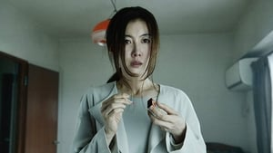 貞子 háttérkép