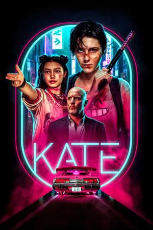 Kate előzetes