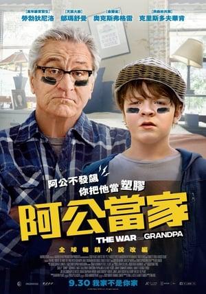 Nagypapa hadművelet poszter