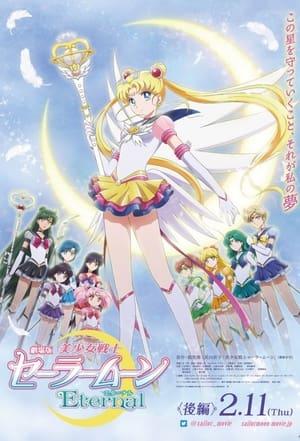 Pretty Guardian Sailor Moon Eternal – A film - 2.rész előzetes