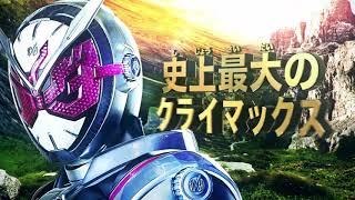 Kamen Rider Zi-O the Movie: Over Quartzer! előzetes kép