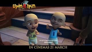 Upin & Ipin: Keris Siamang Tunggal előzetes kép