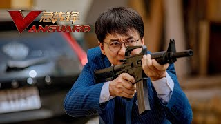 Jackie Chan's VANGUARD (Official Trailer) - In Cinemas 25 January 2020 - előzetes eredeti nyelven