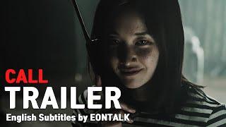 Call (电话 콜) - Official Movie Trailer 2020 kép